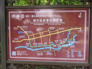 Mapa Čankajškovej rezidencie